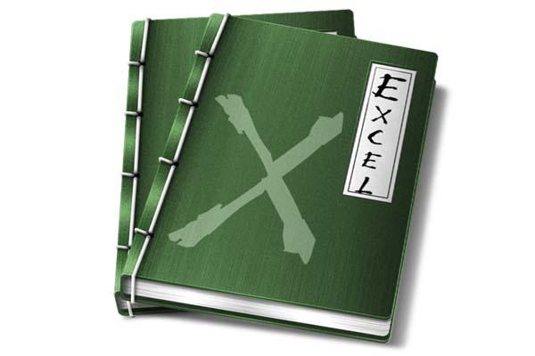 Изучение Excel