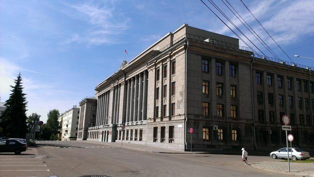 Киров, администрация Кировской области