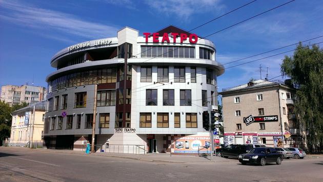 Киров, ТЦ Театро