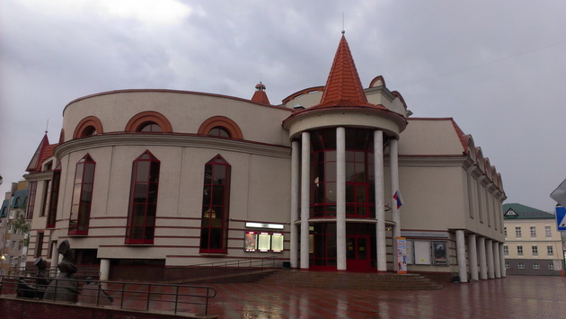 Киров, Кукольный театр
