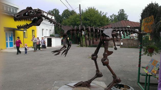 Зоопарк Пермского периода