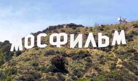 Топ 10 российских фильмов