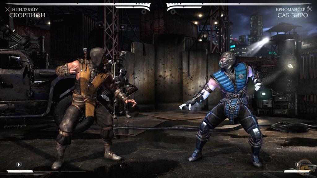 Легендарный фатинг Mortal Kombat X